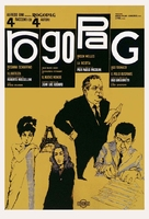 Ro.Go.Pa.G. - Italian Movie Poster (xs thumbnail)