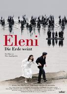 Eleni - Swiss poster (xs thumbnail)