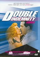 Double Indemnity - South Korean DVD movie cover (xs thumbnail)