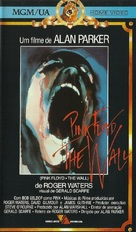 Pink Floyd The Wall - Brazilian VHS movie cover (xs thumbnail)
