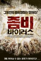 Automaton Transfusion - South Korean Movie Poster (xs thumbnail)