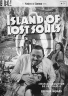 Island of Lost Souls - British DVD cover (xs thumbnail)