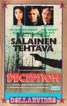 Der Richter und sein Henker - Finnish Movie Cover (xs thumbnail)