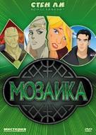 Mosaic - Russian Movie Cover (xs thumbnail)