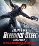 Bleeding Steel - Canadian Blu-Ray movie cover (xs thumbnail)