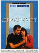 Rayon vert, Le - French Movie Poster (xs thumbnail)