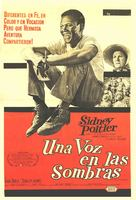 Lilies of the Field - Argentinian Movie Poster (xs thumbnail)
