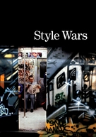 Style Wars - DVD cover (xs thumbnail)