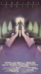 Terminal Choice - VHS cover (xs thumbnail)