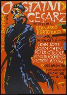 The Last Emperor - Polish Movie Poster (xs thumbnail)