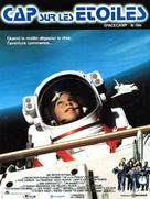 SpaceCamp - French Movie Poster (xs thumbnail)