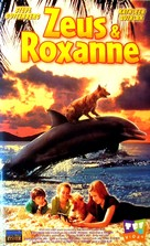 Zeus and Roxanne - French VHS cover (xs thumbnail)