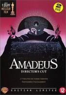 Amadeus - Belgian DVD movie cover (xs thumbnail)