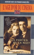Portes de la nuit, Les - French VHS movie cover (xs thumbnail)