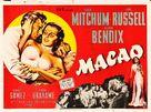 Macao - British Movie Poster (xs thumbnail)