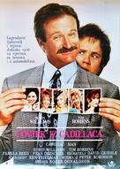 Cadillac Man - Croatian Movie Poster (xs thumbnail)