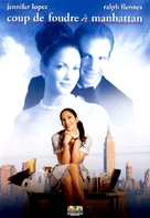 Maid in Manhattan - French DVD movie cover (xs thumbnail)