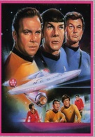 """Star Trek"" - Movie Cover (xs thumbnail)"