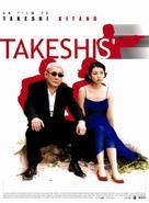 Takeshis' - French Movie Poster (xs thumbnail)