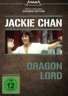 Dragon Lord - German DVD cover (xs thumbnail)