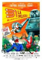 31 minutos, la película - Chilean Movie Poster (xs thumbnail)