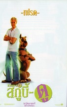 Scooby-Doo - Thai Movie Poster (xs thumbnail)