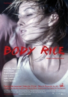 Body Rice - Portuguese Movie Poster (xs thumbnail)