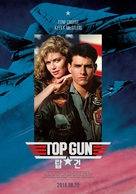 Top Gun - South Korean Re-release movie poster (xs thumbnail)