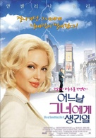 Life Or Something Like It - South Korean Movie Poster (xs thumbnail)