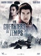 Ji dong ji xia - French DVD cover (xs thumbnail)