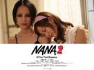 Nana 2 - Japanese poster (xs thumbnail)
