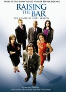 """Raising the Bar"" - DVD movie cover (xs thumbnail)"