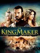 The King Maker - Movie Poster (xs thumbnail)
