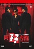 Ah ma yau nan - Hong Kong Movie Cover (xs thumbnail)