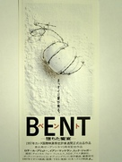 Bent - Japanese Movie Poster (xs thumbnail)