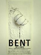 Bent - Japanese Movie Poster (xs thumbnail)