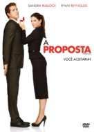 The Proposal - Brazilian Movie Cover (xs thumbnail)