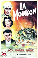 The Rains Came - French Movie Poster (xs thumbnail)