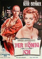The King and I - German Movie Poster (xs thumbnail)