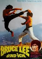 Qi lin zhang - German Movie Poster (xs thumbnail)