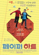 Paper Heart - South Korean Movie Poster (xs thumbnail)