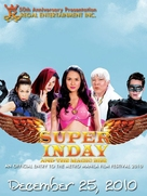 Super Inday and the Golden Bibe - Philippine Movie Poster (xs thumbnail)