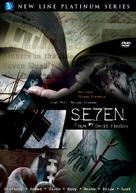 Se7en - Movie Cover (xs thumbnail)