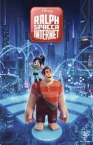Ralph Breaks the Internet - Italian DVD cover (xs thumbnail)