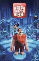 Ralph Breaks the Internet - Italian DVD movie cover (xs thumbnail)