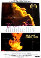 La double vie de Véronique - Swedish Movie Poster (xs thumbnail)