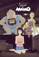 Momo e no tegami - Movie Poster (xs thumbnail)