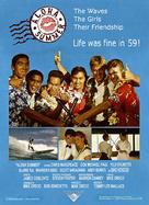 Aloha Summer - Movie Poster (xs thumbnail)