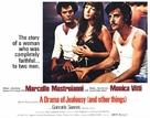 Dramma della gelosia - tutti i particolari in cronaca - Movie Poster (xs thumbnail)