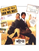 Jab We Met - Indian Movie Poster (xs thumbnail)